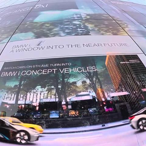 BMW i: Window Into the Near Future